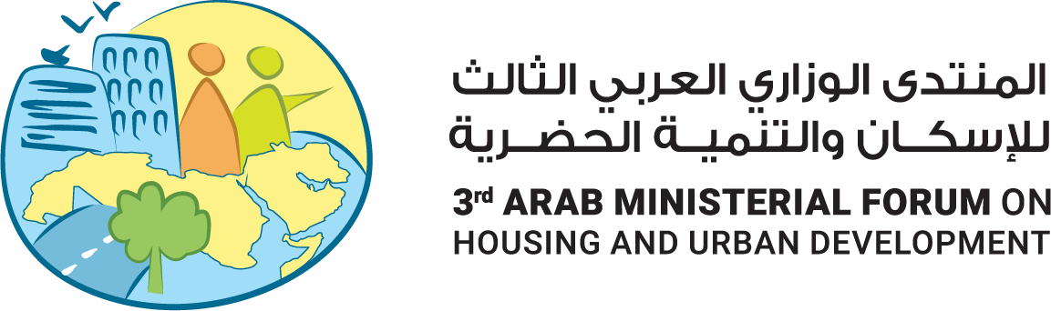 3rd Arab Ministerial Forum on Housing and Urban Development